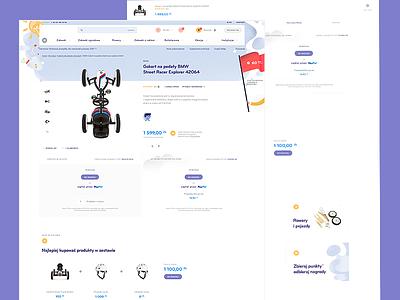 Brykacze 2.50 - Product product comparison product compare kids store grain grit e-commerce frisk