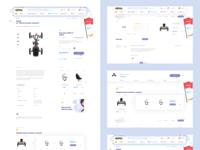Brykacze 2.75.1 - Product page