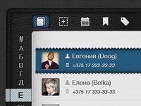 WIP Myfriendbook app