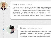 Blog Comments and reply