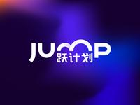 Jump-跃计划