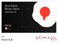 Dance-舞计划