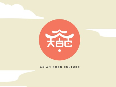 Asian Born Culture minimalist design minimal logo flat design flat logo clouds sky flat minimalist minimal culture born asian