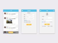 Large pixel tq moblie app