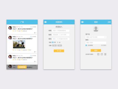 TQ Square Moblie App