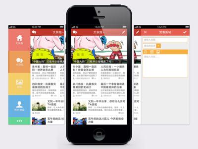 Moopp UI 2nd version-1