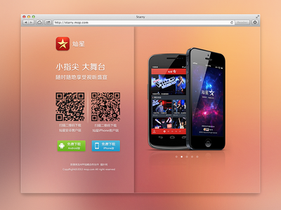 Canxing Landing Page ui app landing page star