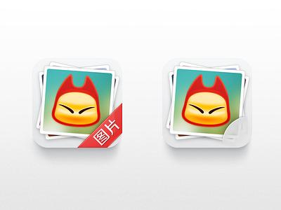 APP ICON icon app ui gui mop