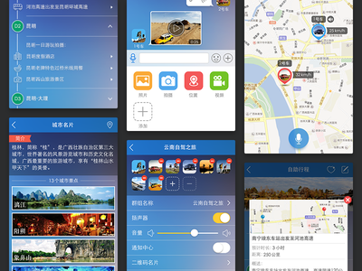 Travel App travel chat app messager map voice message mobile ui