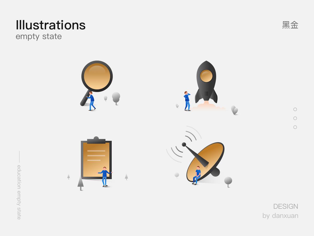 education empty state education empty state illustration icon