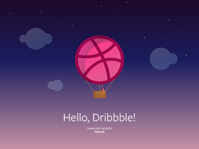 Hello, Dribbble! invitation balloon dribbble debut