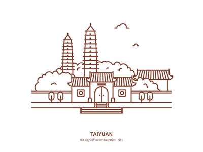 100 Days of Vector Illustration No.5 - Taiyuan vector temple taiyuan pogoda city china ancient china