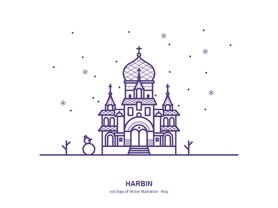 100 Days of Vector Illustration No.9 - Harbin china outline vector illustration city snowman winter harbin