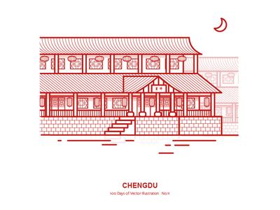 100 Days of Vector Illustration No.11 - Chengdu