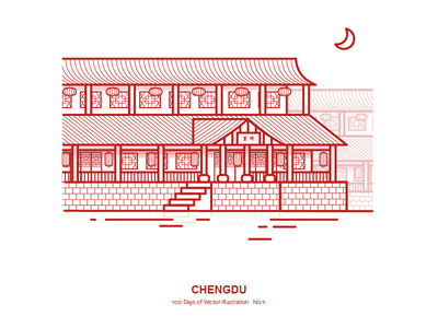 100 Days of Vector Illustration No.11 - Chengdu vector illustration city china jinli chengdu