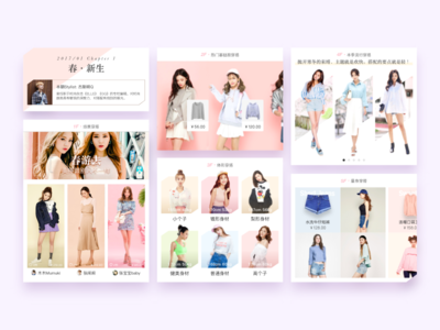 New Channel Kits kit app buy store shop
