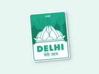 Hometown sticker 2 - dribbble weekly warmup challenge graphic dribbbleweeklywarmup dribbble weekly warmup city badge sticker delhi
