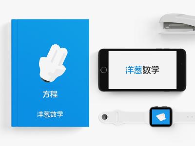 OnionMath Chinese logotype design blue colorul logotype logo
