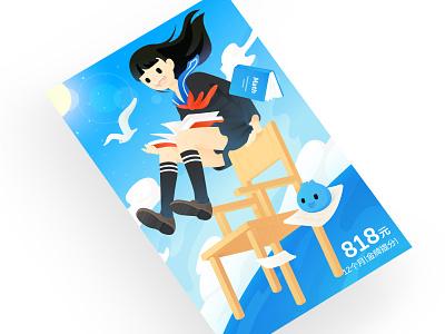 OnionMath Gift Card Design cute blue icon colorful illustration card