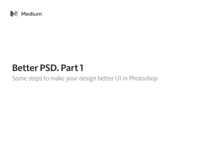 Better PSD. Part 1