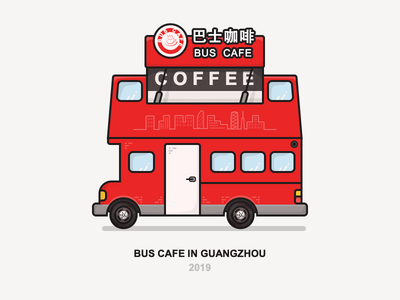 Bus Cafe windows city gary yellow photoshop door black white blue vector icon red 2d car illustration coffee