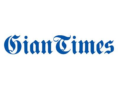 GianTimes Logo kerning matters font logo satirical blog