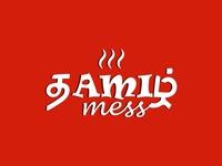 Tamil Mess