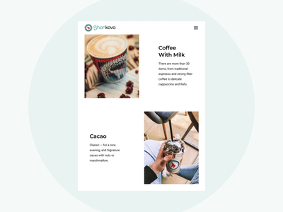 Sharikava. Product Screens. webdesign web ipad website user interface ui brand interaction tablet inspiration food drinks design coffeeshop coffeehouse coffee cup coffee animation web design