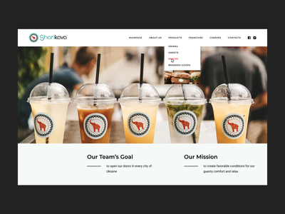 Sharikava. Product Page. interface web website ux ui design clear clean product page desktop sharikava coffeeshop coffee web design