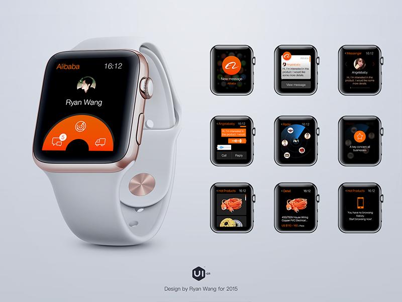 Alibaba b2b apple watch app