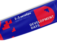 Development Day Identity