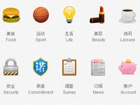 Group Buy Application Icons 1