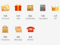 Group Buy Application Icons 2