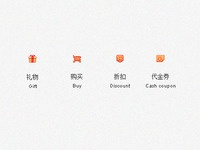 Shopping website icons