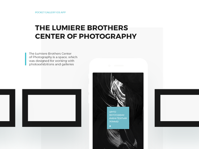 Lumiere Center for Photography