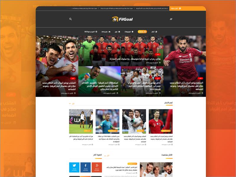 Re-design filgoal page themeforest magazine sport egypt football filgoal