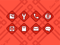 Chinese Lunar New Year's Icons