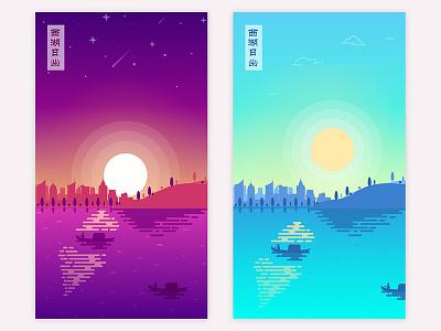 West Lake sunrise design iphone sunrise app mobile west lake gui illustrator ui