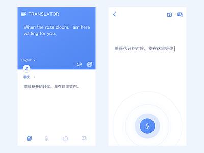 Translate Mobile App ux ,translate ,design ,ui100days design iphone app mobile gui ui