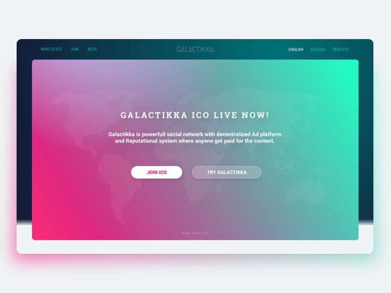Galactikka ICO Landing page web design crowdfunding colors crypto branding brand sketch vector design web ico landing