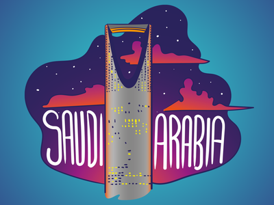Saudi Arabia - Adidas Office arab arabic skyline skyscraper kingdom tower typography jtitogouveia adidas graphic design illustration j.tito gouveia