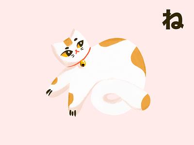 Kana - Illustrations colorful texture cute katakana kana pink mobile learning mountain eye key cat app education language illustration