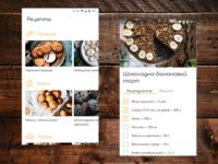 Recipes app v2