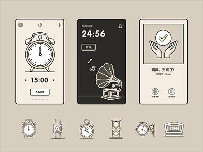 Focus App icon ux design app ui