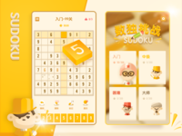 Sudoku App icon illustrator illustration design app ui