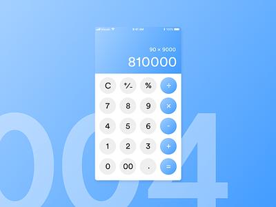 Daily UI 004: Calculator debuts dailyui calculate ui