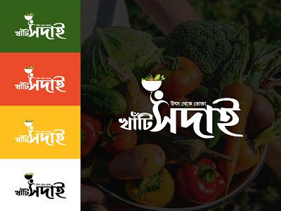 khatishodai Logo Design logo design bd logo illustration branding logotype lettermark bangla typography khatishodai