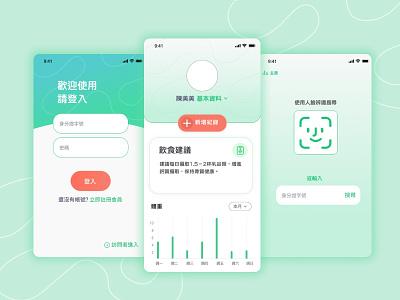 UI // Health Log Tracker APP uiux uidesign eldery taipei taiwan health app healthcare