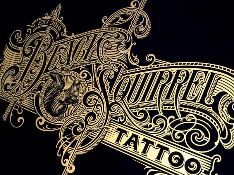 BS vector squirrel black vector logotype lettering hand typography schmetzer