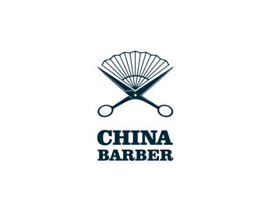 China Barber